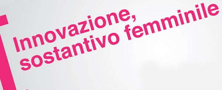 Vittoria Innovazione Sostantivo Femminile